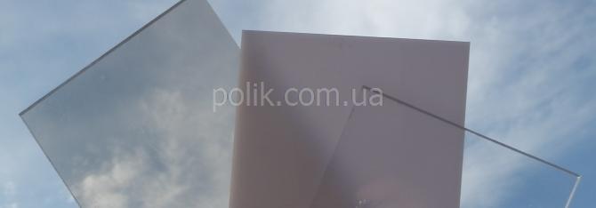 монолитный поликарбонат в Кременчуге