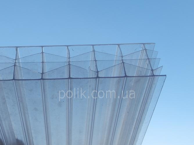 купить сотовый поликарбонат 25 мм